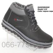 Зимние мужские ботинки, черно-серого цвета