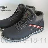 Зимние ботинки, натуральная кожа, отличная цена!
