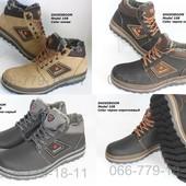 Отличная цена! Мужские зимние кожаные ботинки, разные цвета