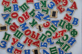 Магнитные буквы русского алфавита, komarovtoys (д705) фото №1