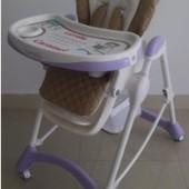 Стульчик для кормления Carrello Caramel Baby Tilly Crl-9501, purple