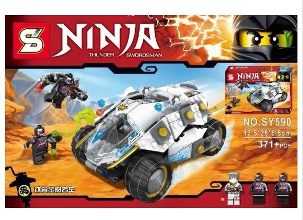 Конструктор bela ninja / ниндзя sy590 титановый вездеход ниндзя (аналог lego ninjago 70588) фото №1