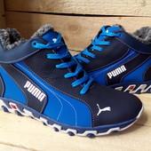Ботинки спортивные Puma зима КОЖА