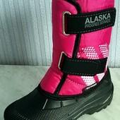 Незаменимая обувь для морозов и слякоти в наличии Р-ры 28-37