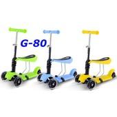 Самокат-велобег 3в1 G-80 scooter с наклоном руля и сидением св