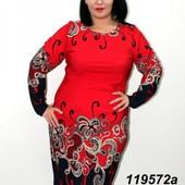 Модное платье для девушек, с красивым вырезом, доступно 11 расцветок к заказу, спешите!