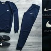 Спортивные костюмы,значек вышивка,качество!