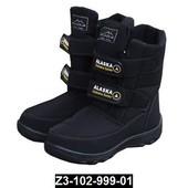 Зимние сапоги – дутики для мальчика и девочки, 35 размер (22 см), Z3-102-999-01
