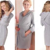 Халат для беременных и кормящих с капюшоном