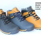 Мужские зимние спортивные ботинки, 3 цвета