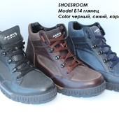 Зимние мужские ботинки, кожа, разные цвета