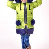 Зимняя куртка для девочки Эльза (5 расцветок)