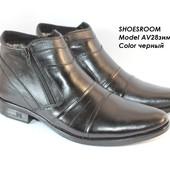 Мужские зимние ботинки, классика