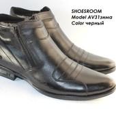 Кожаные мужские ботинки, зима