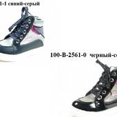 100-В-2561 Детские ботинки демисезон для девочки, J&G, размеры 27-32
