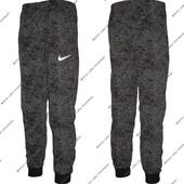 Спортивные штаны арт. 303-1