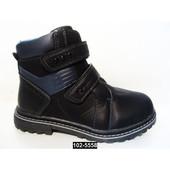 Демисезонные ботинки для мальчика, 31-36 размер, 102-5558