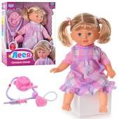 кукла Леся