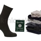 Распродажа. Житомирские носки Классик по оптовой цене