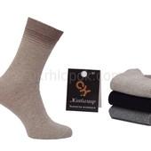 Житомирские носки Полоски