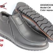 Скидка!!! Зимние мужские полуботинки, кожаные, отличное качество!