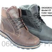 Ботинки зимние мужские, кожа, 2 цвета