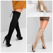 Бежевые и черные замшевые сапоги выше колена женские