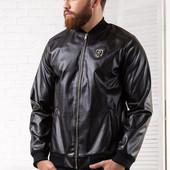 Мужская куртка из кожзама Philipp Plein