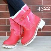 Скидка!!!Зимние яркие ботиночки