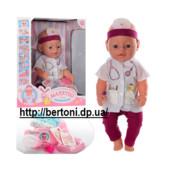 Кукла Пупс Baby Born Малятко немовлятко bl019a as