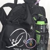 Акция! Рюкзак для художественной гимнастики. Брелок в подарок!