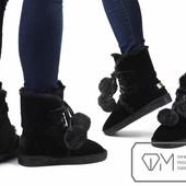 Угги женские Violeta на искусственному меху ( в комплекте накладка Ugg) Модель № : W3272