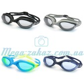 Очки для плавания Волна/Volna Dunay для частых тренировок: 4 цвета