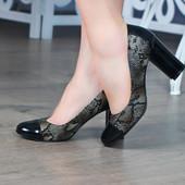 Туфли Агата из натуральной кожи 36 37 39