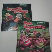 Книги  детские 6 шт.