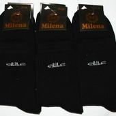 Носки мужские за 5 пар махровые Милена 25-27 и 27-29 раз