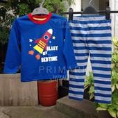 Трикотажная пижама для мальчика (5-6 лет) Primark