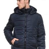 Мужская зимняя куртка 46,48,50,52,54,56