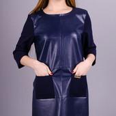 Платье с кожей Кубики. 42-48р