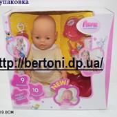 """Кукла-пупс Baby Born 8001-2R """"Ляля"""" интерактивный с аксес.закр.глазки 9ф-ций"""