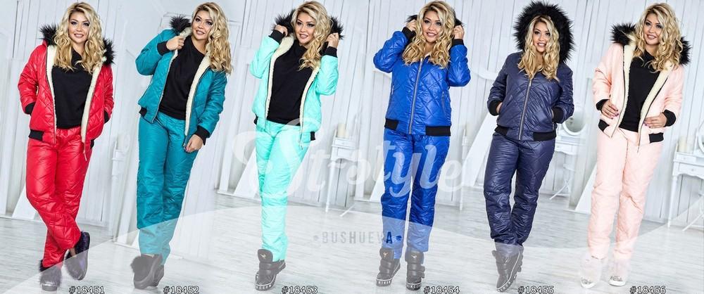 зимняя куртка и штаны пятки