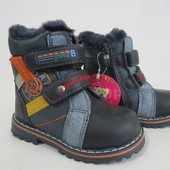 Распродажа зимние ботиночки 23-25 р