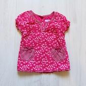 Яркое платье для девочки. Внутри на котоновой подкладке. Hema. Размер 6 месяцев