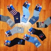 Махрові носочки для хлопчика Спорт!