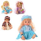 Интерактивная кукла Алина тм Joy Toy
