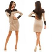 Платье Венера ( 0081 )