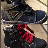 Детские демисезонные ботинки на мальчика,на липучках,на змейке 25-30