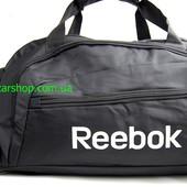 Спортивная сумка Reebok. Сумка дорожная, спортивная с отделом для обуви КСС73