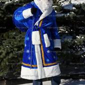 Продам костюм деда мороза