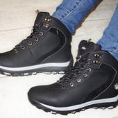 Ботинки Н4530